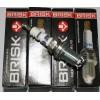 Запалителна свещ BRISK EXTRA DR15TC